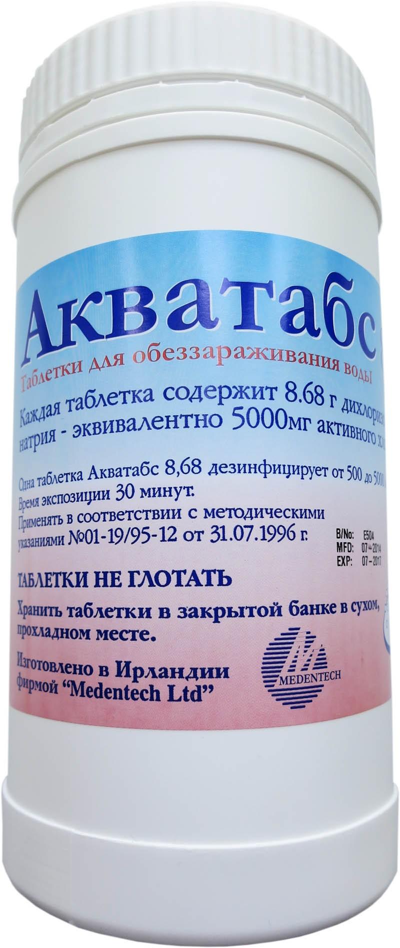 АКВАТАБС - 8,68
